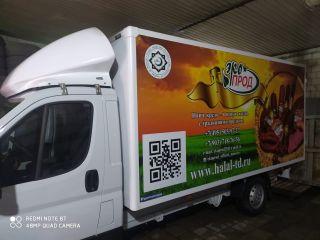 Обклейка машины для мясного производства ЭКОПРОД
