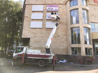 Реклама на фасаде в ТЦ Бирюлевский