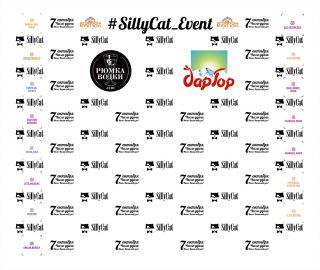 Серия баннеров для ресторана SillyCat